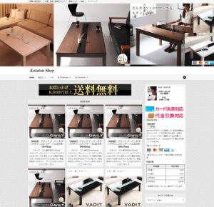 Wordpress制作ショップ(ドロップシッピング)