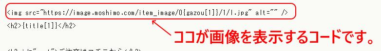 プラグイン「Import any XML or CSV File to WordPress」本文