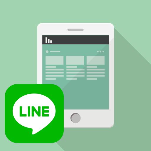 Wordpressのサイト下部にLINEのお友達登録をつけたい!