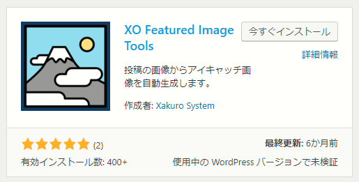 XO Featured Image Tools
