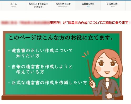 リスティング広告用のLP制作