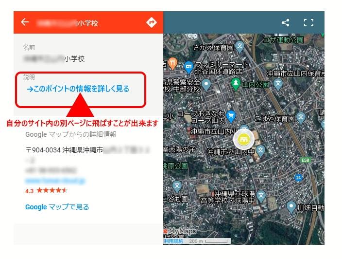 アクセスポイントのアイコンをクリックすると情報が表示させることが出来ます。